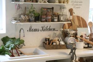 indretning i køkken