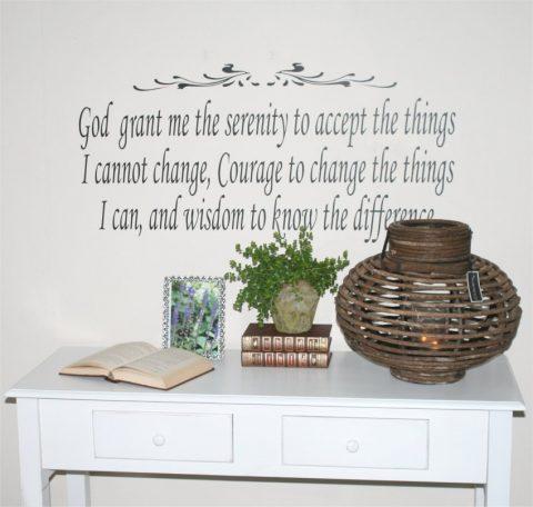 God-grant-me