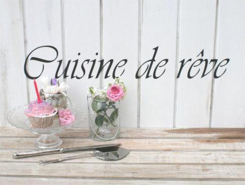 cuisine-de-reve