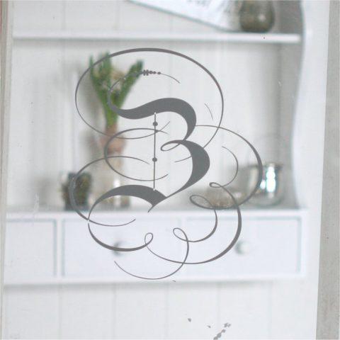 monogram-Z